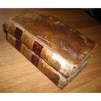 1818 Abrеgе De L'ami Des Enfans 4 тома