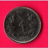 49-09 Индия, 1 рупия 2015 г.