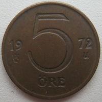 Швеция 5 эре 1972 г. (v)