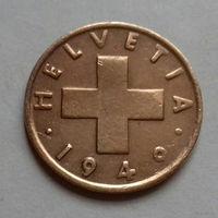 1 раппен, Швейцария 1949 г.