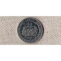 Центральная Африка 50 франков 2006 (BEAC 50 FRANCS) KM# 21