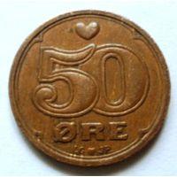 50 эре 1993 Дания