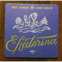 Подставка под пиво Jaws Brewery /Россия/ No 5