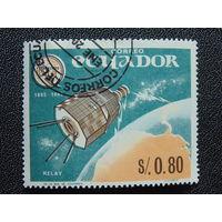 Эквадор 1965г. Спутник.