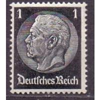 Германия Стандарт Гинденбург 1 pf (**) 1933 г