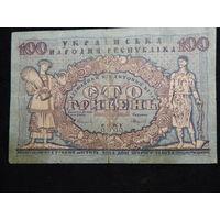Украина УНР 100 гривен 1918 г
