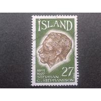 Исландия 1975 поэт