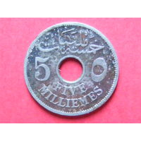 5 миллимс 1917 года