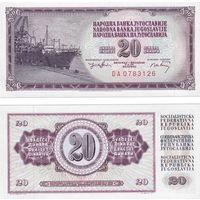 Югославия  20 динар  1974 год  (с защитной полосой)  UNC
