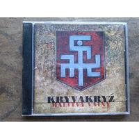 Kryvakryz - Malitvy Vainy