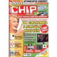 Chip #7-2009 + DVD
