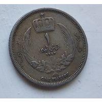 Ливия 1 пиастр, 1952 4-11-22