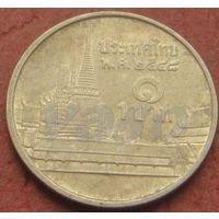14:  1 бат 2005 Тайланд