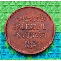Палестина 1 мил 1943 год. II Мировая Война. Инвестируй в историю!