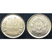 W: Узбекистан 10 тийин 1994 (992)