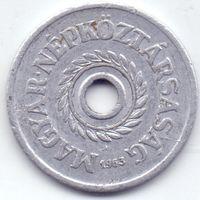 Венгрия, 2 филлера 1963 года.