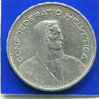 Швейцария 5 франков 1932 , серебро