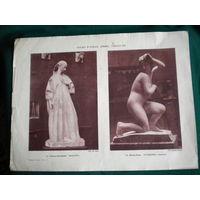 Фото гравюры 1932-1933г   Польша