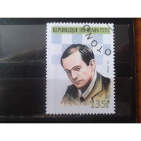Бенин 1999 Гроссмейстер Михаил Таль