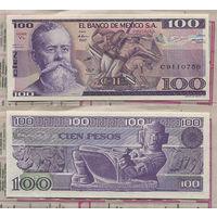 Распродажа коллекции. Мексика. 100 песо 1982 года (P-74c.26 - 1981-1982 Issue)