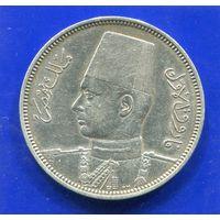 Египет 5 пиастров 1939 , серебро
