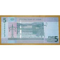 5 фунтов 2015 года - Судан - UNC