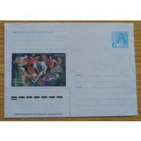 Беларусь 2000 Олимпиада Сидней футбол