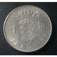 1 франк 1975 Бельгия
