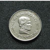 Эквадор 5 сентаво 1924 НЕЧАСТАЯ