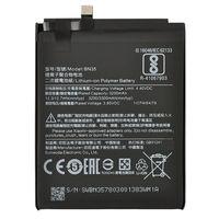 АКБ для Xiaomi BN35 ( Redmi 5 )