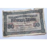 50 марок 1918 года D299549