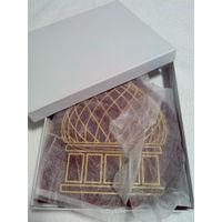""""""" Православные храмы """" ,  серебро ,  комплект 4 * 20 руб.  2010 год."""