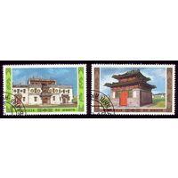 2 марки 1986 год Монголия Пагоды 1824-1825