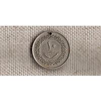 Ливия 10 дирхамов 1975(Ki)