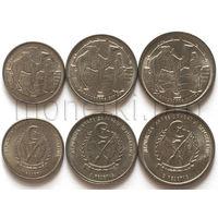 Западная Сахара 3 монеты 1992 года.