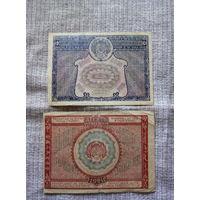 5000 рублей 1921 и 10000 рублей 1921