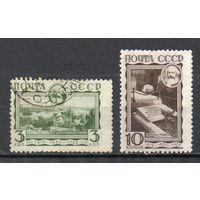 50-летие со дня смерти К.Маркса СССР 1933 год 2 марки