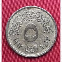 76-01 Египет, 5 пиастров 1992 г.