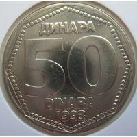 Югославия 50 динар 1993 г. В холдере (gk)