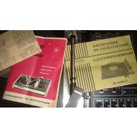 Проигрыватель винила(АРКТУР 003,1978г.в) СССР-торг