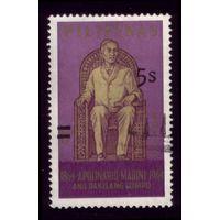 1 марка 1970 год Филиппины 920