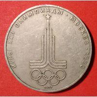Олимпиада-80. Эмблема 1 рубль