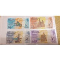 Мадагаскар компект банкнот Фауна UNC