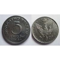 5 фенигов 1918
