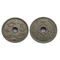Бельгия 5 сантимов 1932, отличные!
