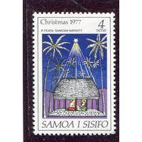 Самоа. Рождество 1977