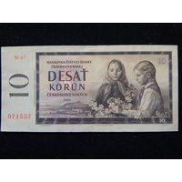 Чехословакия 10 крон 1960 г