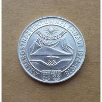 Австрия, 100 шиллингов 1978 г., тоннель в Форарльберге, серебро