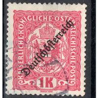 Австрия 117