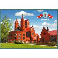 БЕЛАРУСЬ 2004 г. открытка Минск